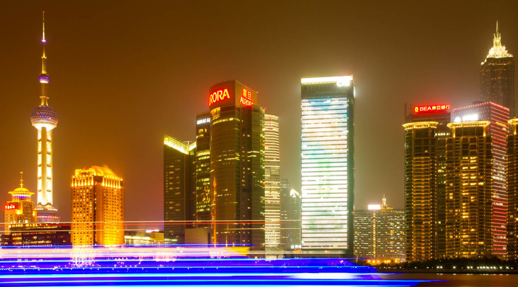 Pudong in Shanghai, China. Long exposure taken by resting the camera on a railing between dinner with colleagues and drinks.